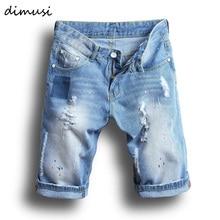 DIMUSI Neue Mens Denim Shorts Sommer Regelmäßige Casual Knielangen Short Bermuda Masculina Loch Rippe Jeans Shorts Größe 38 YA621