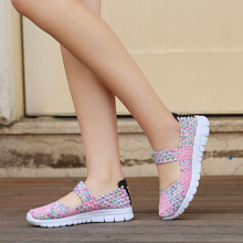 Women Casual Sports Shoes Fashion Woven Breathable Flat Shoes