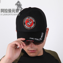 Casual Mens США Морской корпус Морской флот Тактический капюшон Черный костяной военный Snapbacks для мужчин Женский Открытый Охота Hat