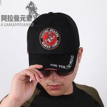 Мужская тактическая Кепка s США морской корпус темно синяя кепка