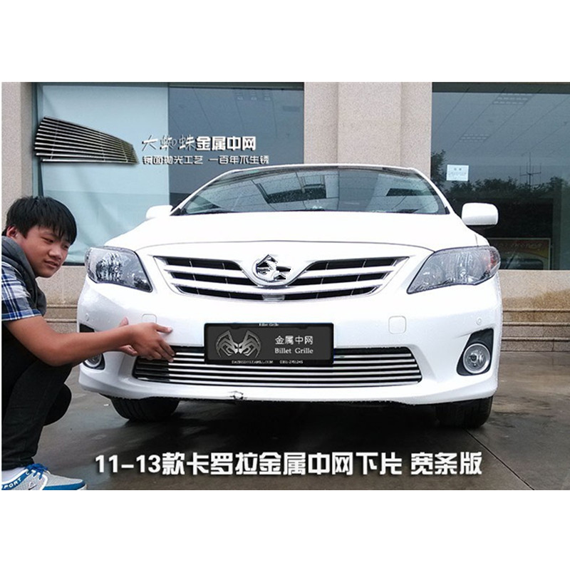 Free shipping For 2011-2013 toyota corolla High-quality aluminum alloy Front Grille Around Trim Racing Grills Trim 2011 2012 for peugeot 508 abs chrome front grille around trim racing grills trim