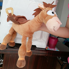 35CM 55CM Bullseye Plush Toy The Horse for Children Kids Gift