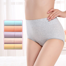 2019 simple girl Solid color lingerie sexy Cotton panties women underwear briefs panties for women seamless Breathable panties