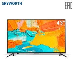 TV sets 43 Skyworth 43E2000 FullHD Smart LED CLEAR  TV FHD DOLBY dvb dvb-t dvb-t2 digital 4049InchTv television