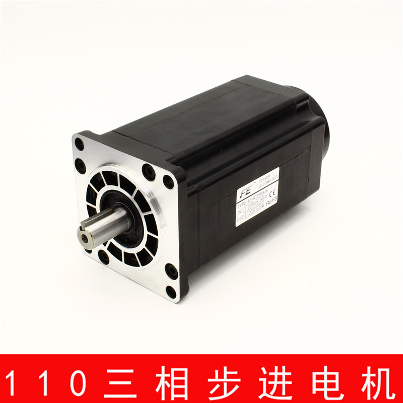 NEMA 42 Stepper Motor 3 phase 20N.m Body Length 219mm CE Rohs CNC MotorNEMA 42 Stepper Motor 3 phase 20N.m Body Length 219mm CE Rohs CNC Motor