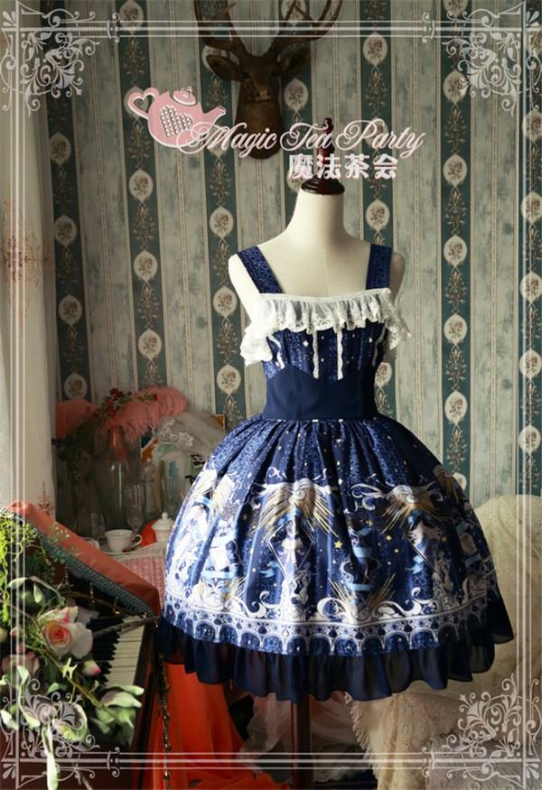 2019 original ville de ciel étoilé Lolita robe lolita étudiant quotidien Jsk jupe disponible en deux couleurs - 4