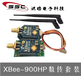 Free Shipping    XBEE PRO 900  250MW Xbee Data Transmission Module / Zero APM/PIX Flight Control Station