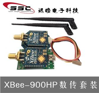 Free Shipping    XBEE PRO 900  250MW Xbee Data Transmission Module / Zero APM/PIX Flight Control Station