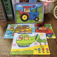 Baby pedagogiske leker 4 i 1 puslespill Set 9/12/15 / 20Pcs Totalt 4 Puslespill Iron Box Cartoon Animal / Vehicle Wooden Leker Barnegave