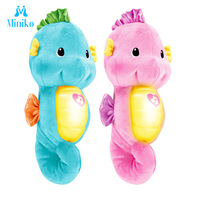 2019 Fisher Soothe Price Seahorse Plush Doll Toy Newborn Baby Hold Sleeping Baby Toys Education Music Sleeping Oxyphylla Toys