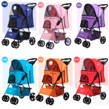 цены Factory direct sales pet cart foreign trade light folding dog out