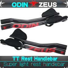 купить OdinZeus 3K Full Carbon Fiber Rest Handlebar Bicycle Auxiliary Handlebar Super Strong Ultra Light Carbon Road Bike Rest TT Bar онлайн