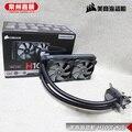 H100I GTX 240 cold drain radiator dual 12CM fan