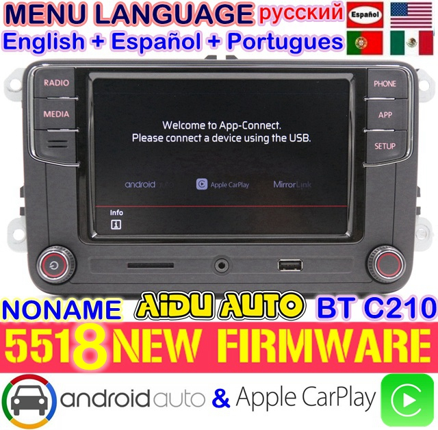 CarPlay Android Auto RCD330 RCD340 Plus Noname Radio 187B C210 For VW Tiguan Golf 5 6 Jetta MK5 MK6 Passat CC Polo 6RD035187B(China)