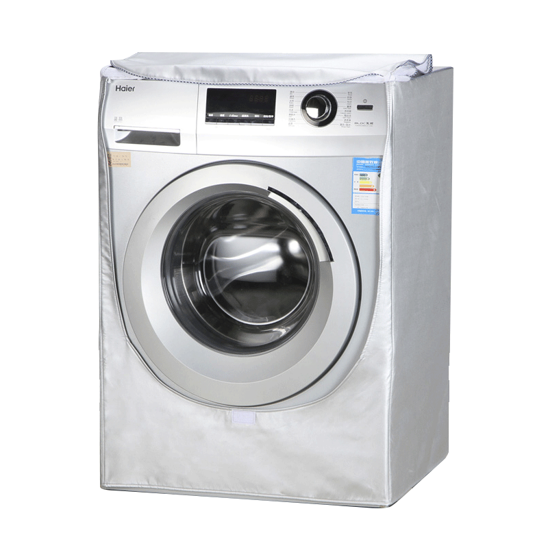 Wash Machine Cover Waterproof Case Home Sunscreen Laundry Dryer Polyester Silver Coating Roller Washing Dust proof
