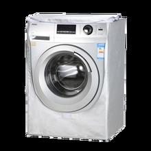 Покрытие для стиральной машины водостойкий Чехол для дома Солнцезащитная сушилка для белья полиэфирное серебряное покрытие роликовая стиральная Пылезащитная крышка