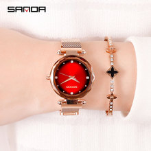 Sanda new Korean fashion student diamond female watch gradient color magnet waterproof lazy sport womens watches
