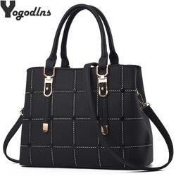 Женская вместительная сумка из искусственной кожи с сеткой, модная повседневная роскошная дизайнерская сумка через плечо, дамская сумка дл...