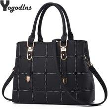 Женская вместительная сумка из искусственной кожи в клетку, модная повседневная роскошная дизайнерская сумка через плечо, Дамский кошелек, сумка для мамы