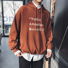 New Pattern 2018 Preppy Style Spring Tideway Letter Casual Clothes Full Cotton Hat Printing Loose Hoodies Sweatshirts Men M-XL