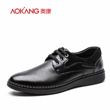 Aokang 2016 Nouveau Hommes chaussures en cuir de Mode masculine Robe Chaussures D'affaires décontractée bout rond Chaussures bureau hommes robe chaussures