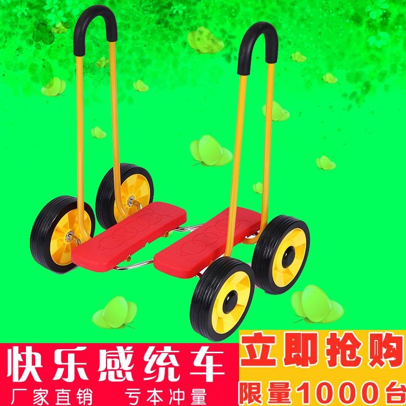 ФОТО Children 4 single balance stampede car
