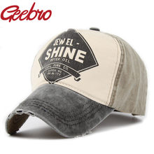 Moda Shine marca SnapBack gorra de béisbol del SnapBack hiphop deportes  gorras full cerrado patchwork sombrero 4a46346eb1a
