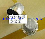 MQ-2 smoke sensor smoke detection MQ2 non- methane butane Wei Sheng genuine imitation goods ...