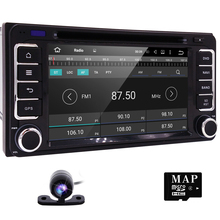 Android 7.1 Reproductor de DVD Para Toyota RAV4 COROLLA VIOS Universal HILUX Terios Land Cruiser PRADO 100 4 CANAL DVR retrovisor Bluetooth cam