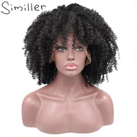 Similller Black Women S Short Kinky Curly Hair Synthetic Afro Wigs Heat Resistant Fiber