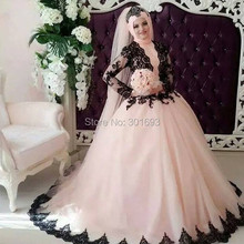 Oumeiya OW162 With Hijab Veils Muslim Bridal High Neck Long Sleeve Pink and Black Wedding Dresses 2015