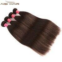 AISI HAIR 2# Color Dark Brown 8A Peruvian Straight Hair Weave Bundles 1/3/4 Bundles 100% Human Hair Bundle Non Remy Hair Weave
