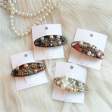 French Fashion Luxury Rhinestones Imitation Pearl Spring Clip Girl Women Temperament Exquisite Crystal Hair Accessories