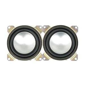 Image 2 - AIYIMA 2Pcs 1,5 Zoll Vollständige Palette Lautsprecher 8 Ohm 2W Neodym Magnet Tragbare Audio Lautsprecher Für Satelliten Spalte loudpeaker
