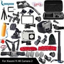Loogdoo para xiaomi yi 4 k accesorios selfie stick monopie trípode del pulpo para xiaomi yi cámara de la acción 2 ii tz27