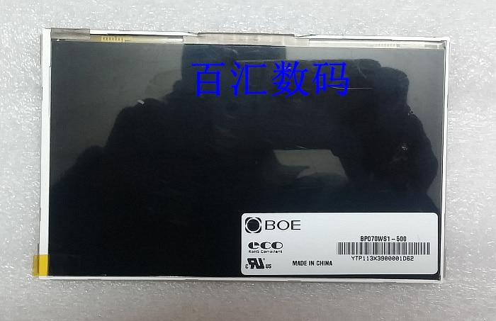 U25GT ultra edition quad core BP070WS1-500 LCD display screen