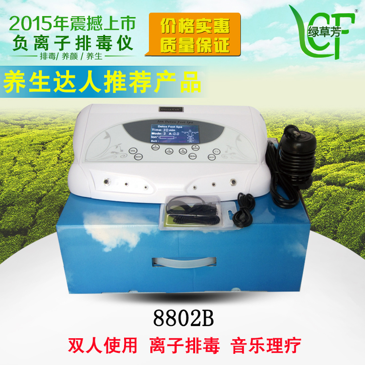 detox foot spa massage electric foot care tool detox foot care machine 2016 as seen on tv foot body care foot massage device hot sale in china electric foot massage machine free shipping