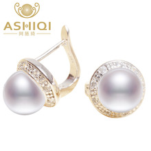 Real Pearl Stud Earrings, Natural Freshwater pearl earrings For Women with Gold Plated Jewelry