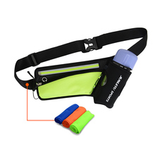 Aokali Sports Bag New Fashion Outdoor Mountaineering Riding Belt Fitness Multifunctional Waterpot