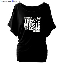 Have No Fear The Music Teacher Is Here T Shirt Novelty Funny T-shirt Women Clothing Casual batwing sleeve Tops Tees Female