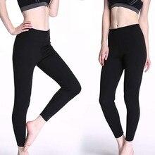 YIELODER неопреновые корректирующие брюки для женщин для похудения ног Deportivos Девятый Брюки для фитнеса срезанный жир горячий формирователь нижнее белье колготки