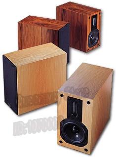 Aurum Cantus Leisure 2 Hifi Speaker G2 Aluminum Tweeterspeaker Two