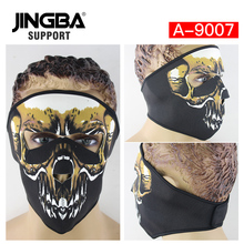JINGBA SUPPORT New Listing Camouflage Full Face tactica Mask Facemask Halloween Cool Mask Mens Outdoor Sport Ski bike Mask drops цены