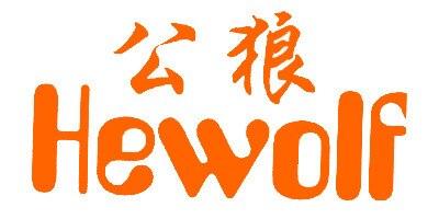 Лого бренда Hewolf из Китая