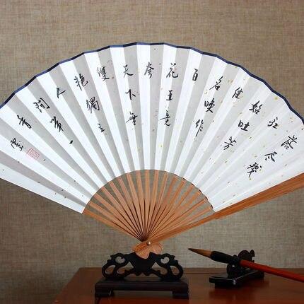Free Shipping China Wind Folding Fan High Quality Hand-painted Rice Paper Bamboo Fan Wedding Party Souvenir Gift Folding Fan