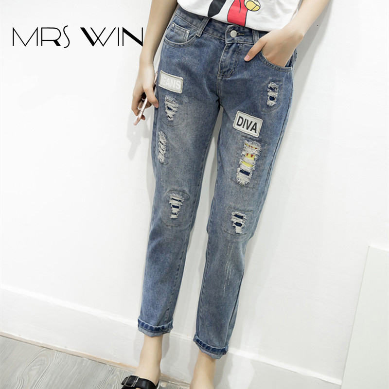 Mrs win New Women Jeans cotton Vintage Ripped Women Hole Jeans Ankle-Length Harem Pants Ladies Button Fly High Waist Loose Jeans women high waist denim harem pants vintage style bleached pants casual ripped hole ankle length loose soft harem jeans