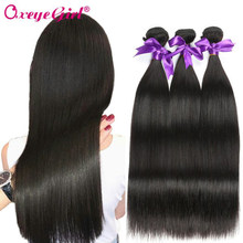 Oxeye girl Straight Hair Bundles Brazilian Hair Weave Bundles 100% Human Hair Bundles Non Remy Hair Weave 1/3/4 Pieces(China)