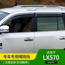 car Rain visor for lexus LX570 rain visor lexus 570 special window rain eyebrow modified off-road accessories