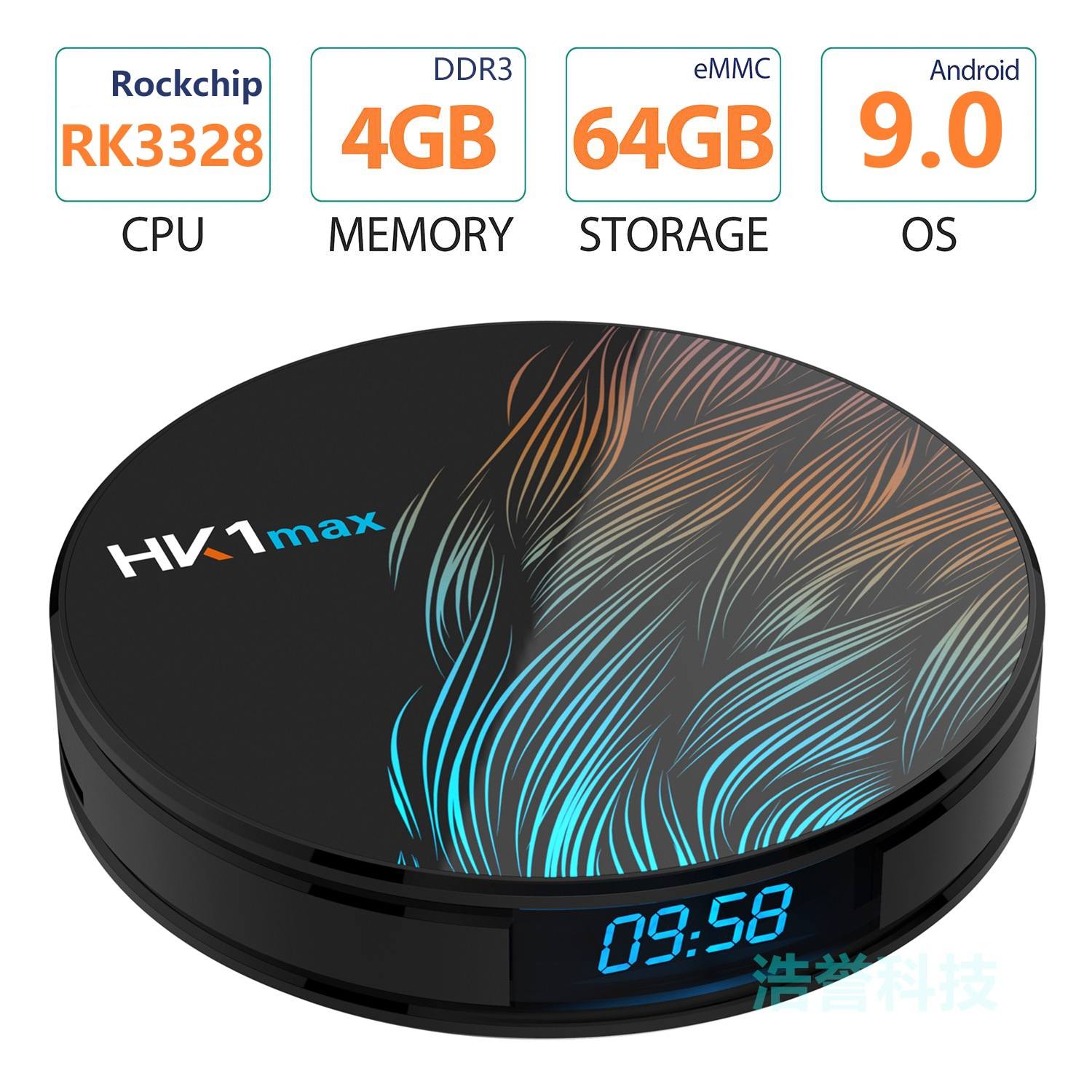 MAX Smart Set top Box Android 9 0 TV Box 4K HD TV Box RK3328 Quad Core Media Player Support 2 4G 5 8G WiFi 100M LAN android tv in Set top Boxes from Consumer Electronics