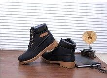 Model Boots Buy Cheap